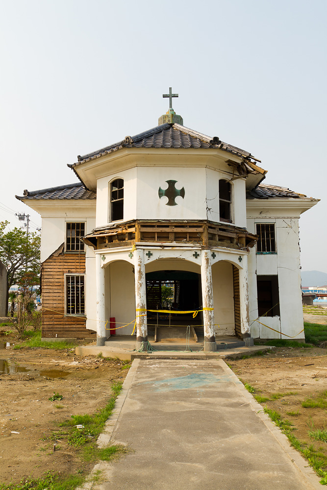 Ishinomaki Saint John the Apostle Orthodox Church